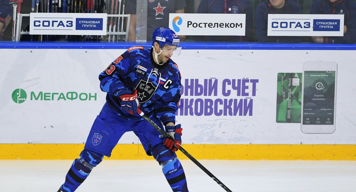 Нападающий СКА Павел Дацюк