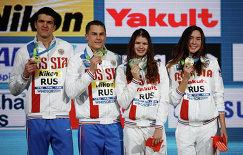 Сборная России по плаванию, победившая на ЧМ в смешанной эстафете 4 по 50 метров вольным стилем
