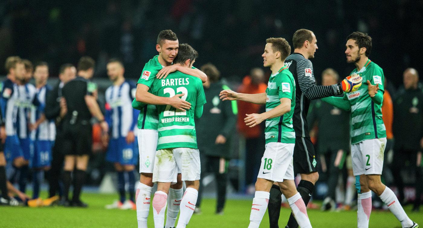 Футболисты немецкого Вердера