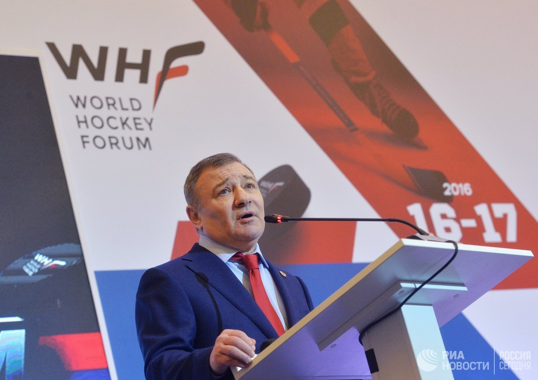 Третьяк в 4-й раз избран президентом Федерации хоккея РФ