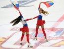 Девушки из группы поддержки сборной России