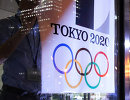 Эмблема Олимпиады-2020 в Токио. Архивное фото