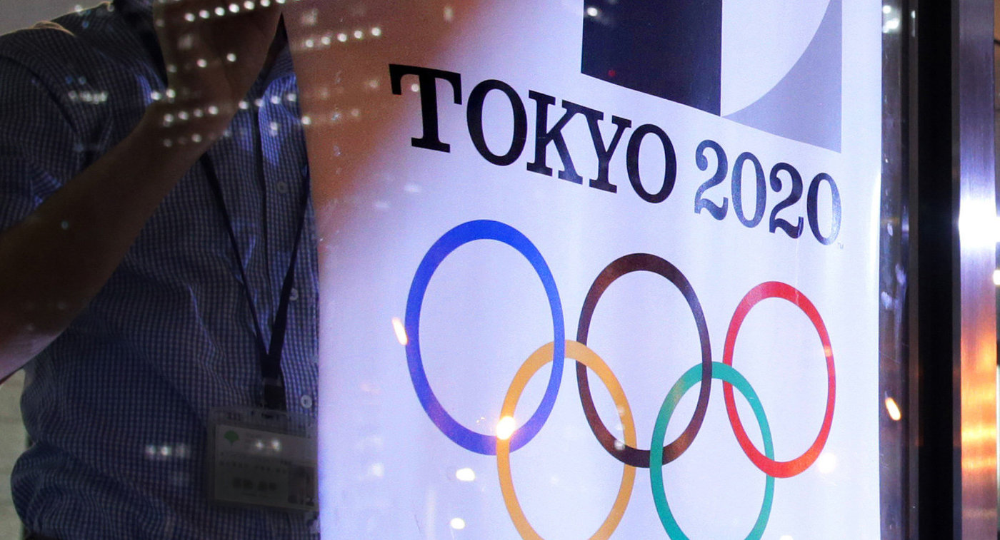 Оргкомитет ОИ-2020 вТокио сократил расходы до12 млрд. долларов