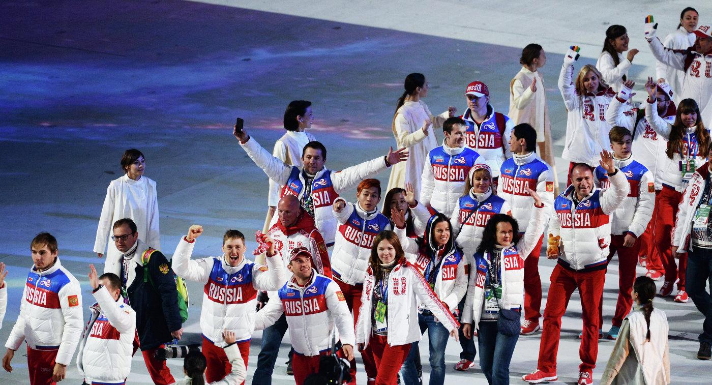 Картинки по запросу нейтральный флаг олимпиады
