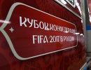 Запуск поезда метро, посвящённого Кубку конфедераций FIFA 2017