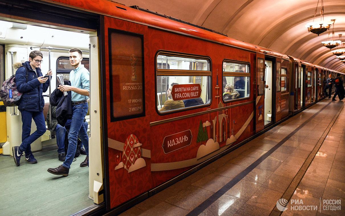 метро кубку в посвящённый конфедераций поезд московском запущен