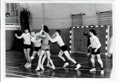 1976 год. Чемпионат РСФСР. Евгений Трефилов – второй слева