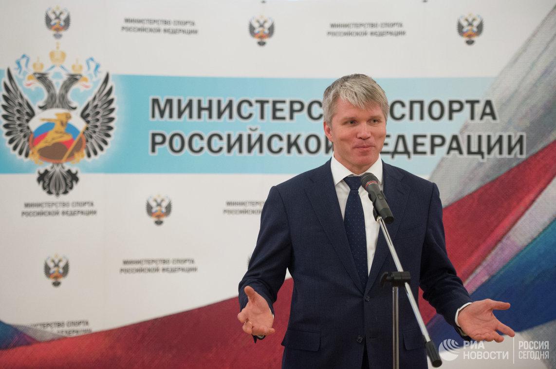 Павел Колобков – виновникам торжества: Честно говоря, я вам немного завидую...