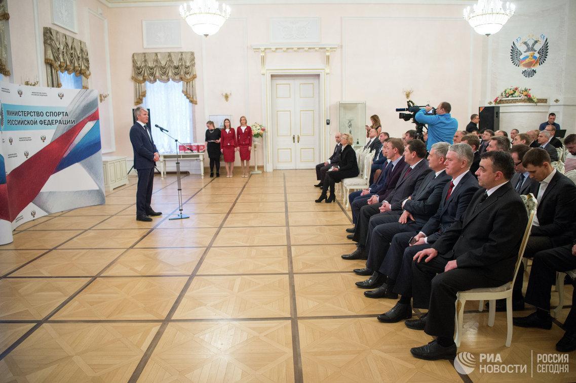 На первую церемонию награждения знаками отличия ГТО на самом высоком уровне было выдвинуто 12 представителей органов власти пяти регионов страны