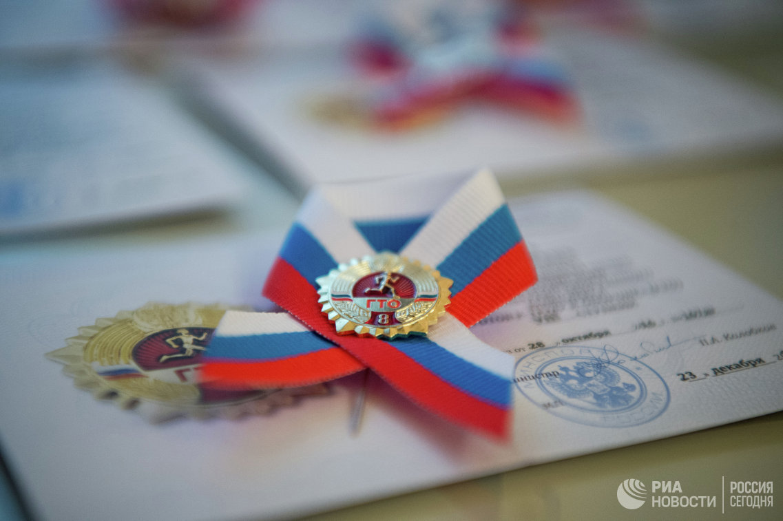 С января 2017 года выполнять испытания ГТО сможет все взрослое население России повсеместно