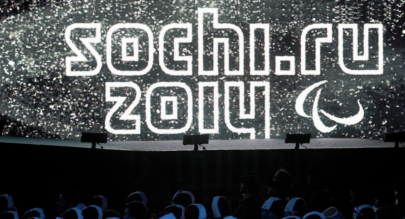 Презентация проекта Сочи-2014 в рамках церемонии закрытия X Зимних Паралимпийских игр