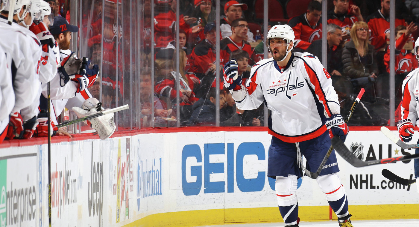 Российский нападающий клуба НХЛ Вашингтон Кэпиталз Александр Овечкин