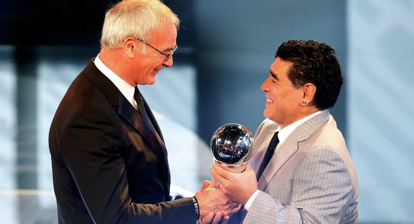 Главный тренер английского Лестера Клаудио Раньери и Диего Марадона (слева направо)