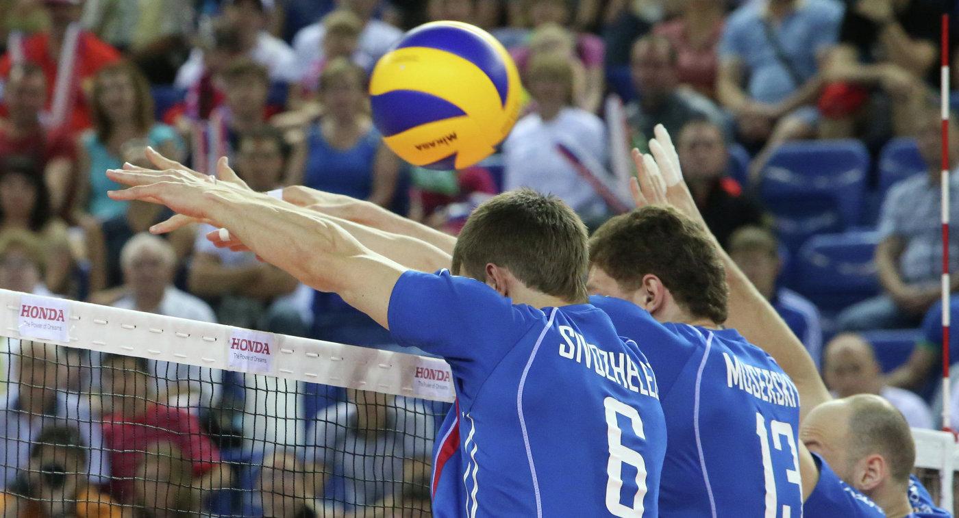Волейбол. Мировая Лига. Матч Россия - Иран