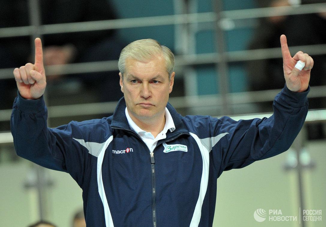 Вадим Панков, назначенный главным тренером женской сборной России по волейболу