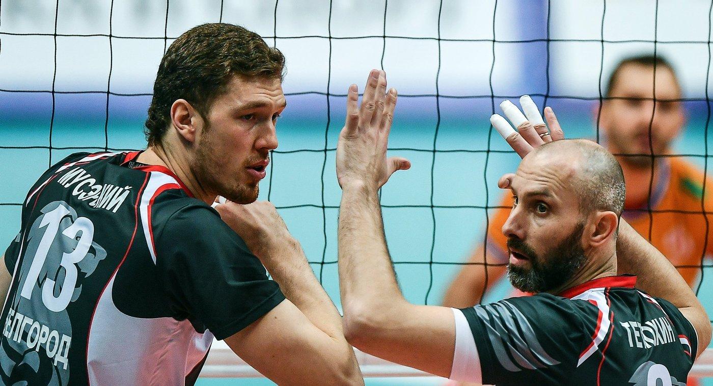 Волейболисты Белогорья Дмитрий Мусэрский (слева) и Сергей Тетюхин