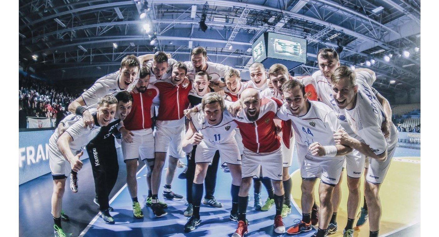 Гандболисты сборной России