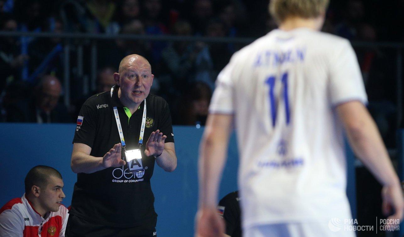 Главный тренер муской сборной России по гандболу Дмитрий Торгованов
