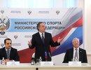 Эмиль Алиев, Виталий Мутко и Семен Андреев (слева направо)