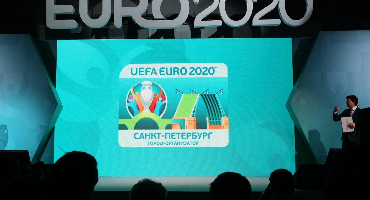Церемония представления официальной эмблемы Санкт-Петербурга - города-организатора Евро-2020