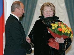 Владимир Путин, Татьяна Тарасова