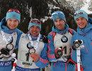 Максим Цветков, Евгений Гараничев, Дмитрий Малышко и Антон Бабиков (слева направо)