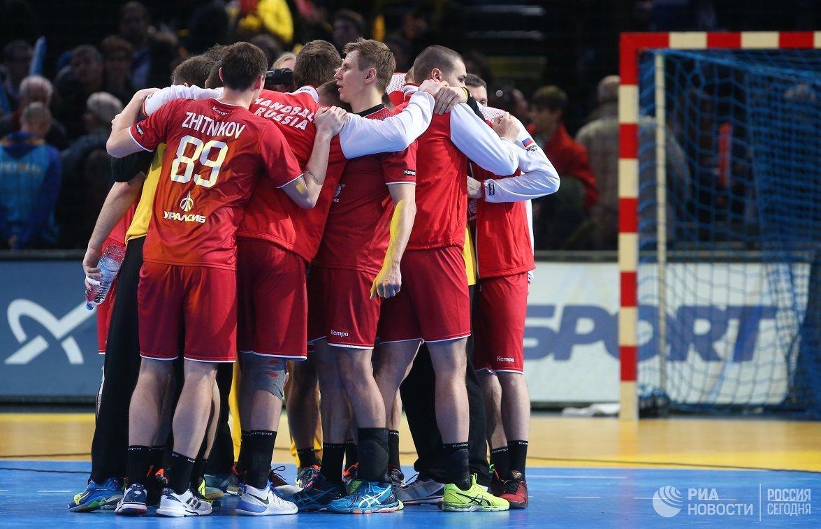 Гандболисты сборной России после окончания матча