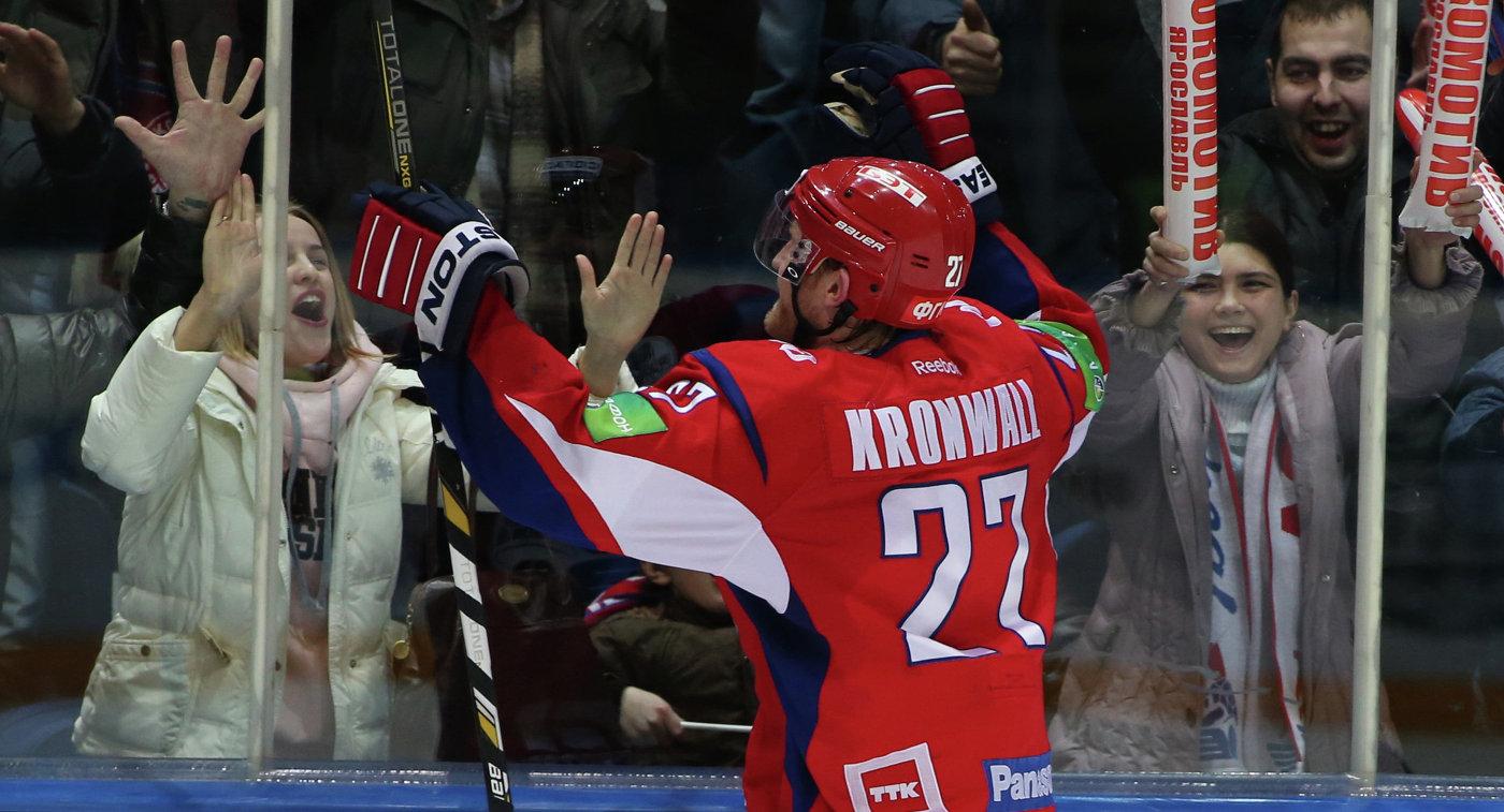 Ярославский «Локомотив» продлил договор скапитаном команды Стаффаном Кронваллем