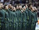 Сборная ЮАР по регби-7