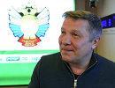 Главный тренер сборной России по боксу Олег Меньшиков
