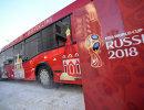 500 дней до старта чемпионата мира 2018 по футболу