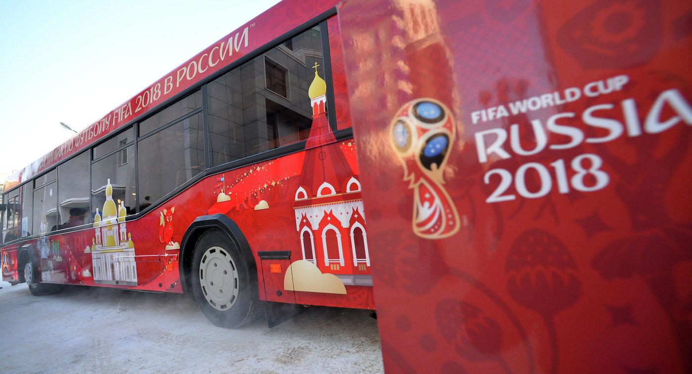 Чемпионата официальные мира футболу 2018 по автомобили