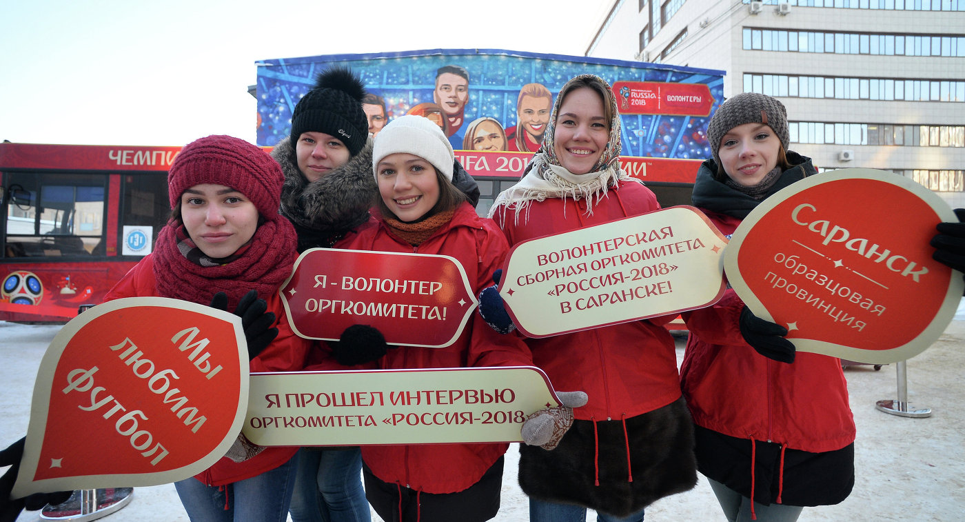 Волонтеры на презентации первого брендированного автобуса с символикой ЧМ-2018 года в Саранске