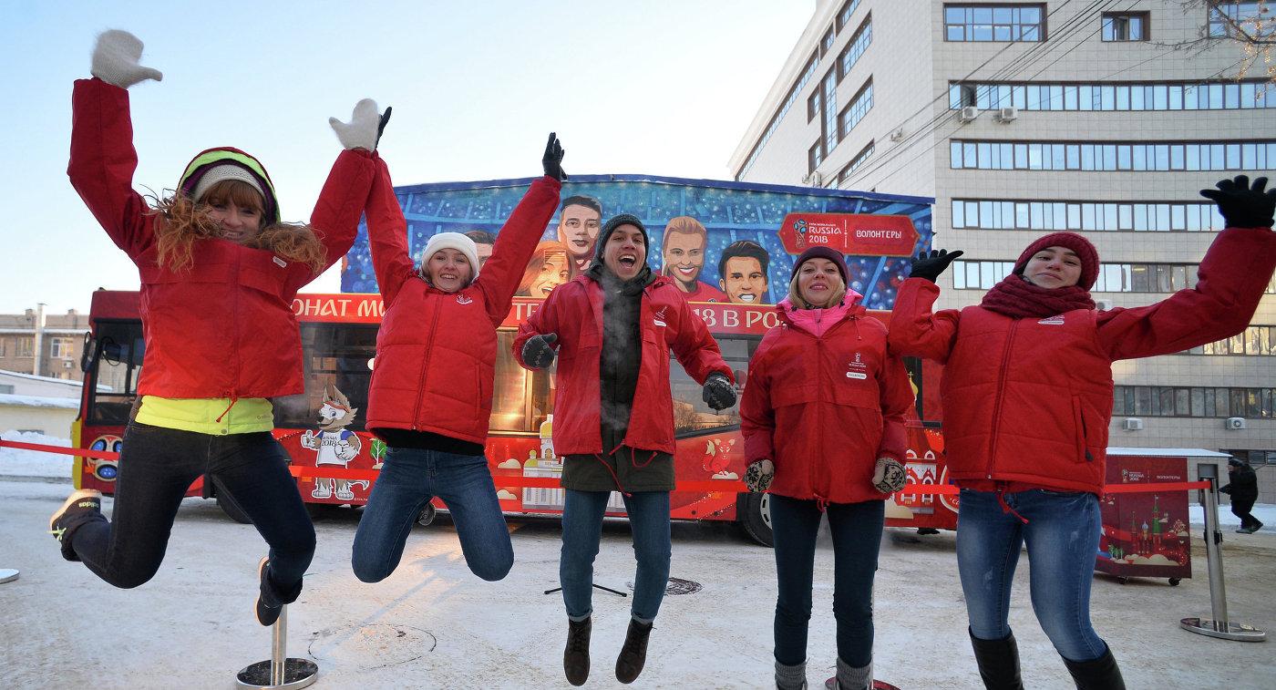 Оргкомитет ЧМ-2018 FIFA наградил победителей конкурса волонтеров изЕкатеринбурга