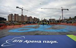 Строящийся проект ВТБ Арена парк