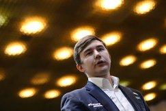 Международный гроссмейстер Сергей Карякин