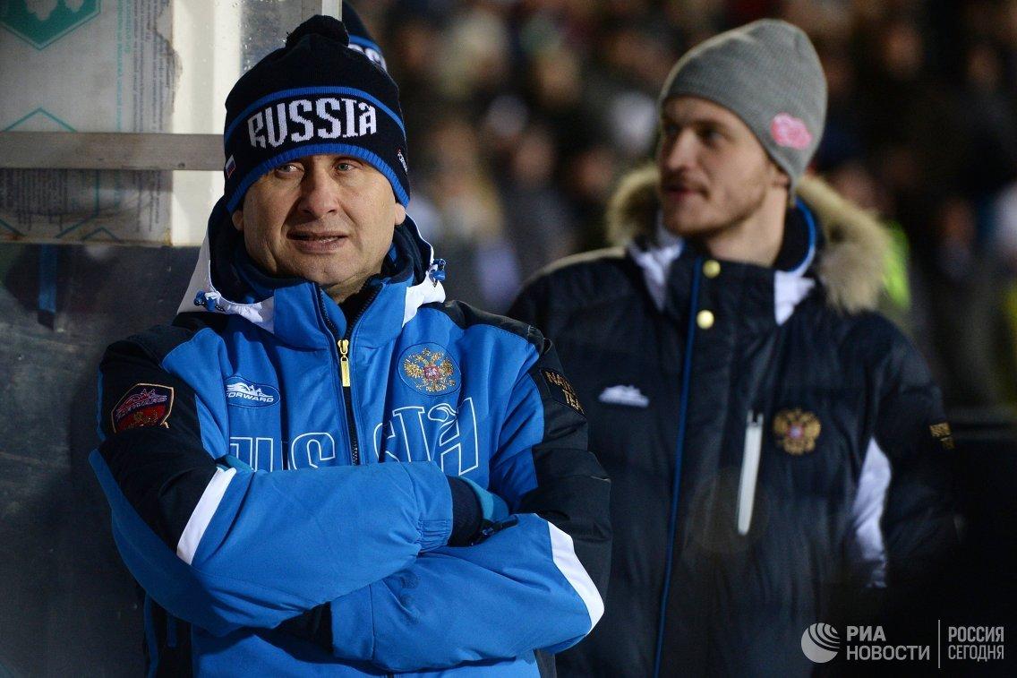 Главный тренер сборной России по хоккею с мячом Сергей Мяус