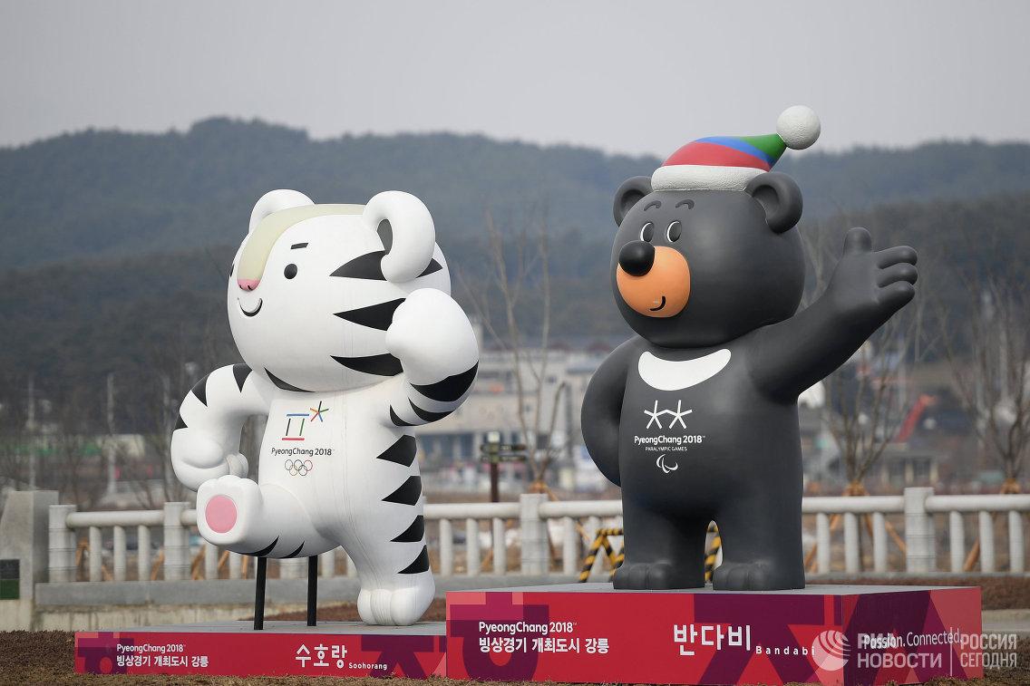 Фигуры в виде талисманов зимних Олимпийских игр 2018 года