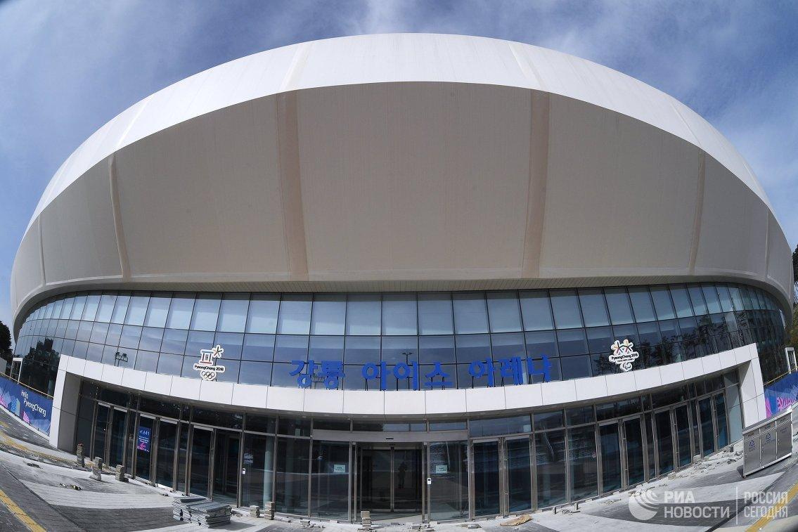 Стадион Кёнпхо
