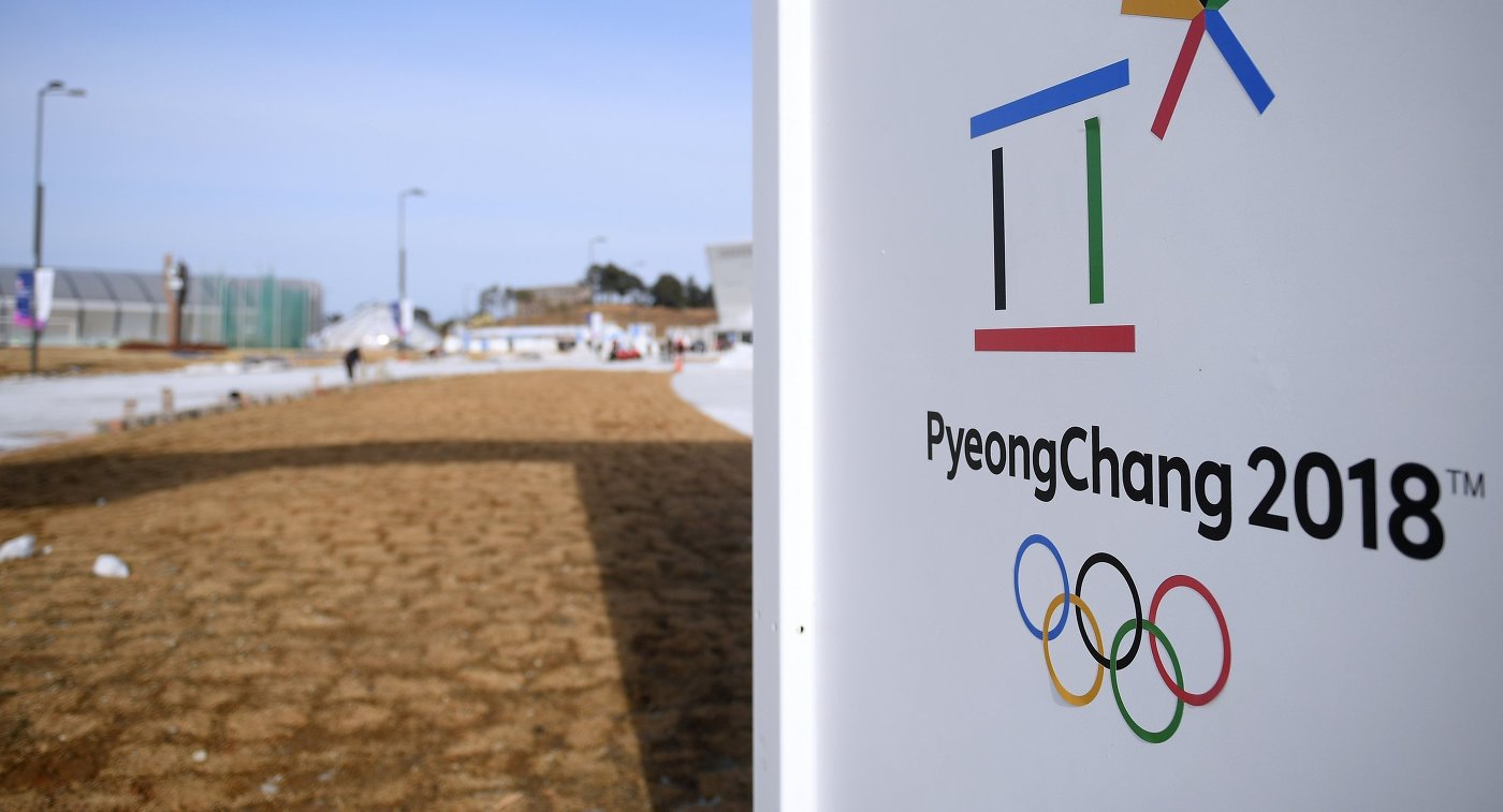 Символика XXIII Олимпийских игр