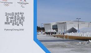 Символика XXIII Олимпийских игр на фоне Союзного Хоккейного центра