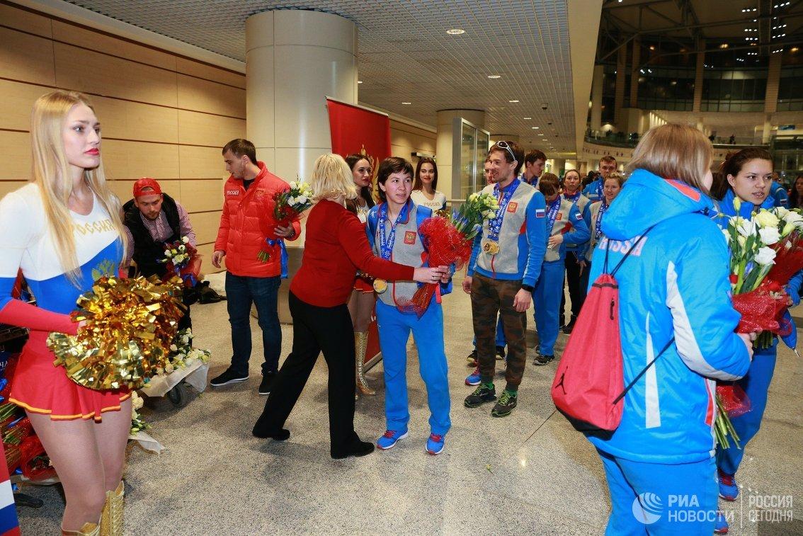 Встреча сборной России во время прилета с XXVIII Всемирной зимней Универсиады