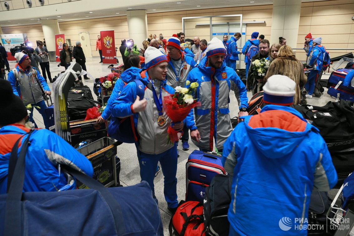 Прилет сборной России с XXVIII Всемирной зимней Универсиады в Москву