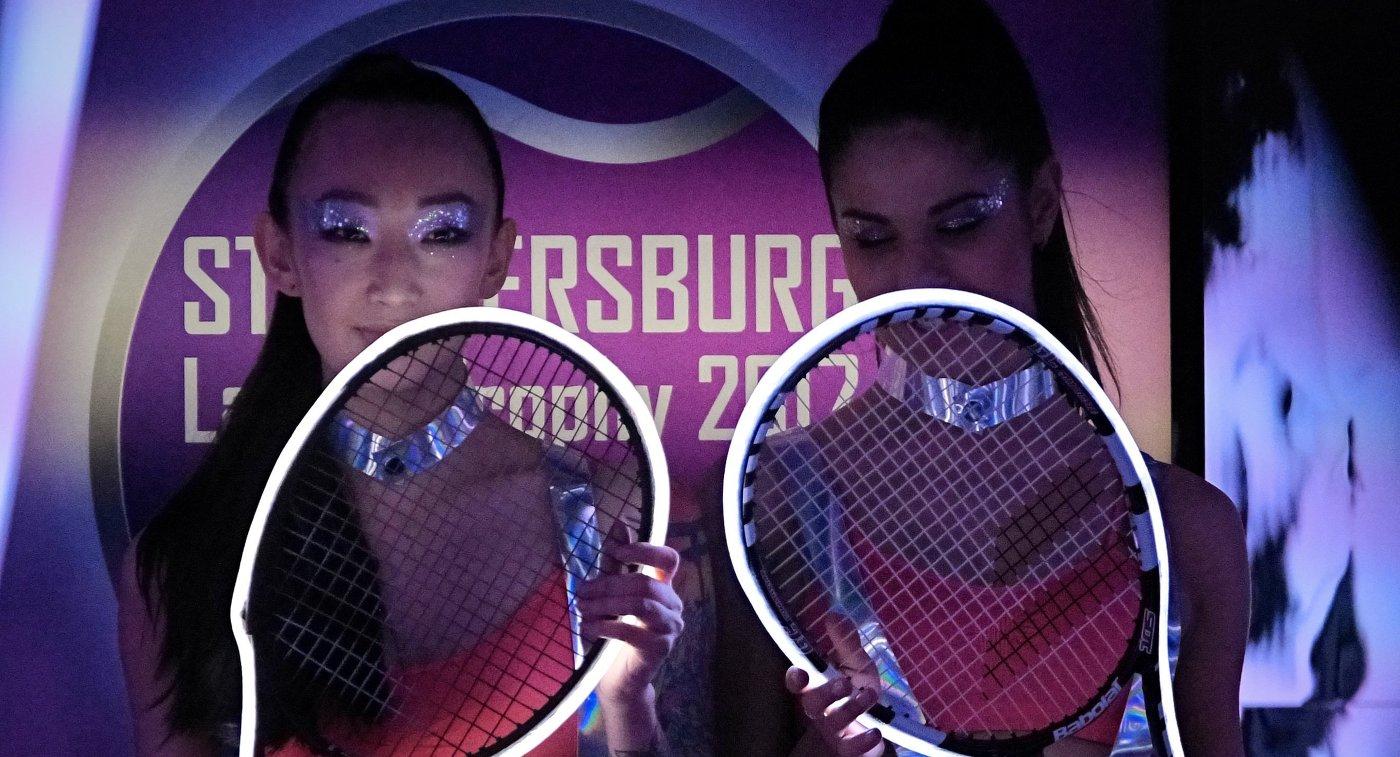 St.Petersburg Ladies Trophy 2017