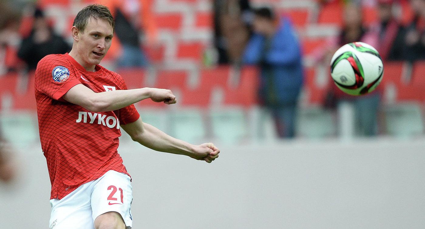 Экс-футболист «Спартака» и английского «Арсенала» объявил озавершении карьеры