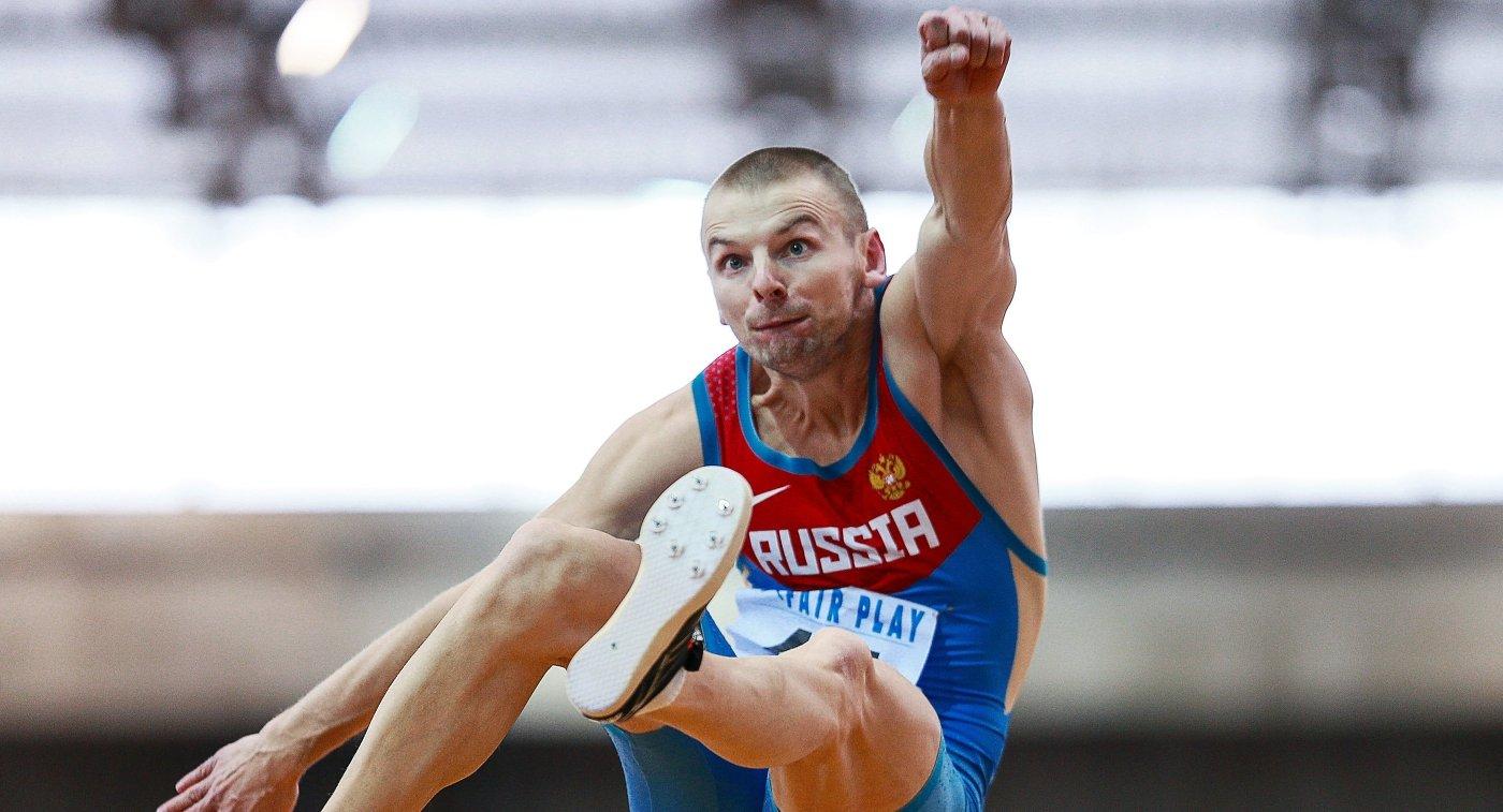 Василий Копейкин