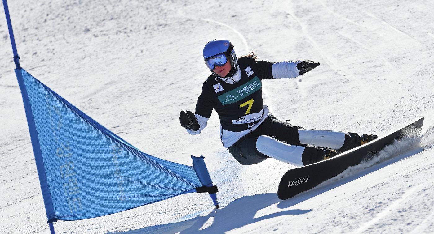Подмосковная сноубордистка завоевала серебро наэтапе Кубка мира вГермании