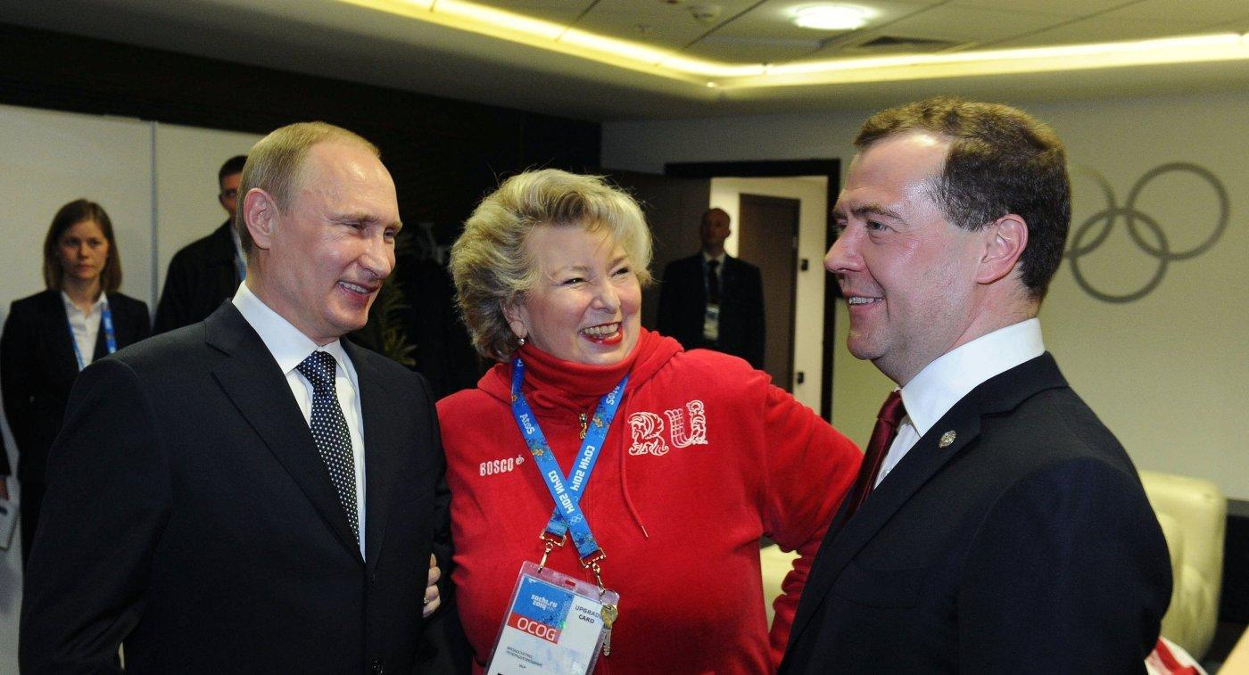 Владимир Путин, Дмитрий Медведев и Татьяна Тарасова (по центру)
