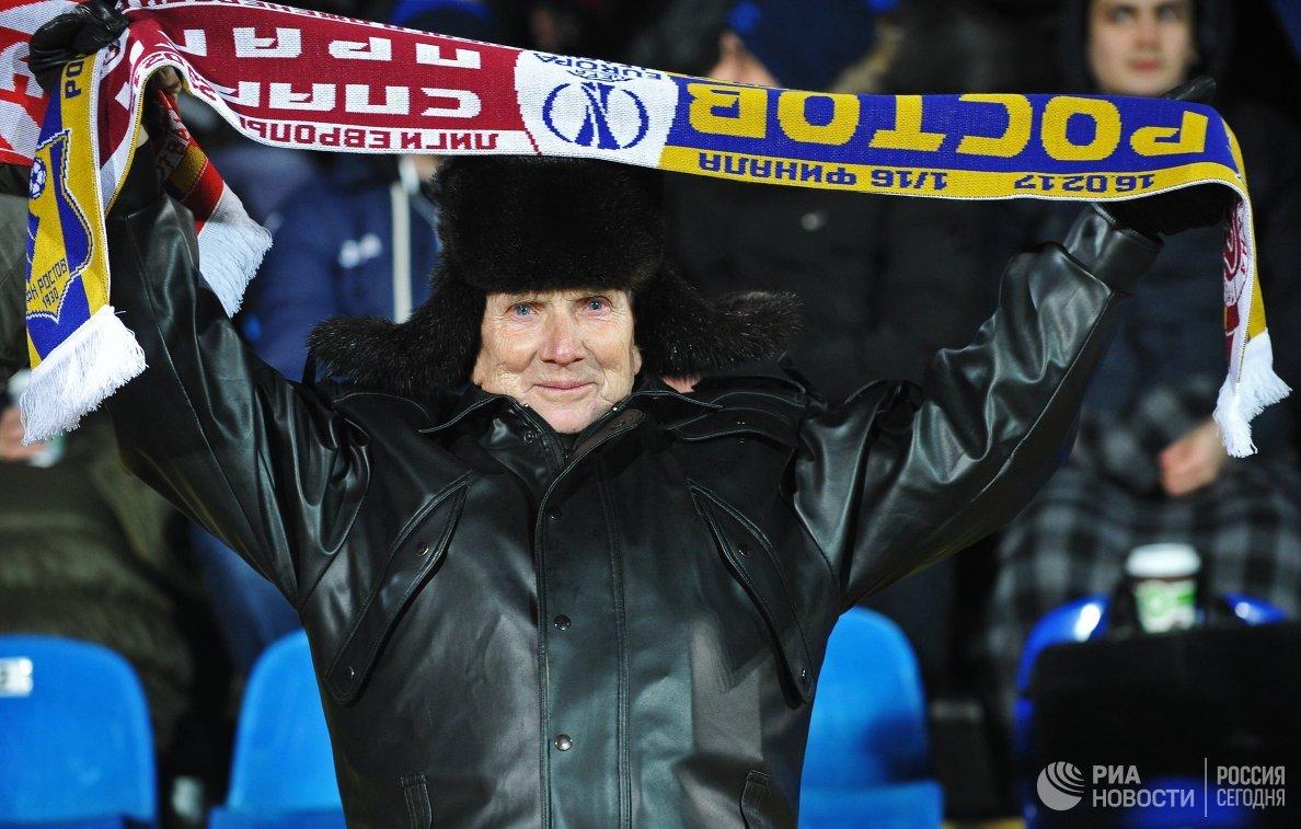 Болельщик на матче Лиги Европы между командами ФК Ростов и ФК Спарта