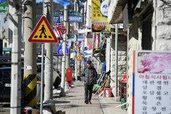 Город Пхенчхан, в котором пройдут зимние Олимпийские игры в 2018 году